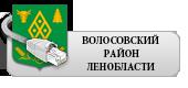 Оставить заявку на подключениее в Волосовском р-не Ленинградской области