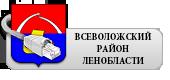 Оставить заявку на подключениее в Всеволожском р-не Ленинградской области